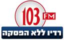 103fm-logo