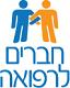 logo חברים לרפואה